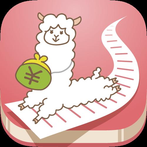 続けられる家計簿アプリ『レシーピ!』
